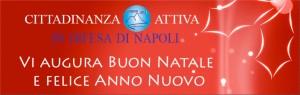 I nostri auguri a Napoli