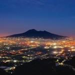 Napoli metropoli